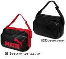 PUMA(プーマ)ショルダーバッグTSMatタイプBショルダーM072404セカンドバッグセカバン
