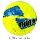 PUMA(プーマ)サッカーボール5号球エヴォスピード5.4グラフィックJ082543JFA検定球