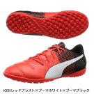 PUMA(プーマ)エヴォパワー4.3トリックスTTJRジュニアサッカーシューズトレーニングシューズ103627
