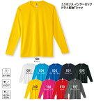 インターロックドライTシャツ(glimmer)00350-AITSS-LLサイズスマートシルエットスリム超軽量