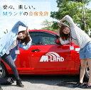 【合宿免許】普通車ATオートマ(29歳以下/レギュラールームプラン)~交通費支給&延長保障~