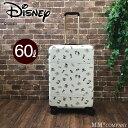 スーツケース LMサイズ 60L ディズニー キャリーバッグ