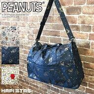 スヌーピーが宇宙飛行士に!?ウッドストックも一緒です♪中型ボストンバッグのご紹介です。