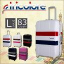 スーツケース Lサイズ(83L)約6日?長期向大型キャリーバッグ シフレ B1133T-68