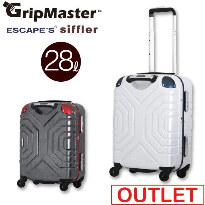 Grip Master(グリップマスター)シフレ スーツケース B5225T-44cm Sサイズ(1日〜2日向き)小型 フレームタイプTSAロック付 国内線機内持ち込み可(100席以上)