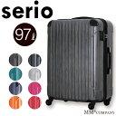 ファスナー スーツケース Lサイズ 大型 97L(約7日〜長期向き)TSAロック搭載 無料受託手荷物最大サイズ