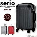 機内持ち込み スーツケース Sサイズ 小型(約1日〜3日向き)ファスナータイプ