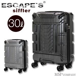 機内持ち込み スーツケースSサイズ 30L 小型 1日〜3日向きファスナータイプシフレ エスケープ ESC2071-48cm