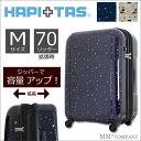 中型 スーツケース Mサイズ4日?6日目安ファスナータイプ 拡張機能付き/TSAロック搭載シフレ ハピタス HAP2011-57