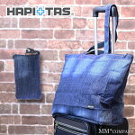 柔らかなデニム素材のおりたたみトートバッグのご紹介。