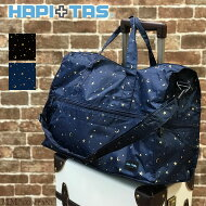 Mサイズドーム型ハピタスボストンバッグ。キャリーオンできる便利バッグ。