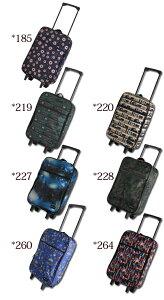 キャリーカートSSサイズ(約1日〜2日向)機内持ち込み可キャリーバッグシフレハピタスショッピングカート