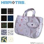 ハピタスのバッグinバッグです。かわいくてカバンの中が整理できる小さなバッグです。
