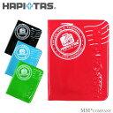 パスポートケース(小) ≪HAP7021≫ HAPI+TAS ハピタス siffler シフレ