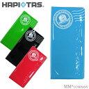 パスポートケース(大) ≪HAP7022≫ HAPI+TAS ハピタス siffler シフレ