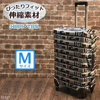 スーツケース カバー Mサイズ本体高さ56cm〜66cm用かわいい キャリーバッグカバーは、シフレハピタス♪