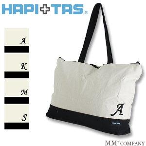 イニシャル トートバッグシフレ ハピタス 折りたたみ トート帆布 キャリーオンバッグです。生成…