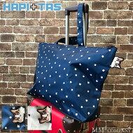 ネコ好きさんが喜ぶネコちゃん刺繍のトートバッグです。