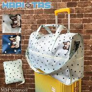 刺繍のかわいい猫がひょっこり飛び出した猫大好きボストンバッグ