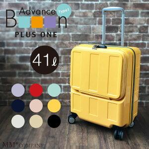 ポケット付 スーツケース41L Sサイズ 1〜3泊用超軽量 小型ファスナー キャリーバッグ機内持ち込み MAXサイズプラスワン アドバンスブーンキャリーケース