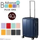 プラスワン スーツケース超軽量 ブーン ジッパータイプSサイズ 小型 1〜3泊用機内持ち込み MAXサイズ