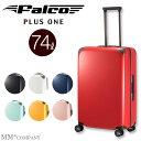 スーツケース Lサイズ 74L(5〜7泊)長期旅行用 キャリ