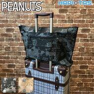 スヌーピーが世界旅行するトートバッグ♪キャリーオンできて折りたためるバッグです。