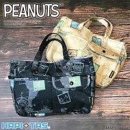 バッグの中を整理整頓できる♪ポケットいっぱいバッグインバッグのご紹介です。