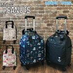 ハピタスから超人気キャリーバッグのご紹介です。スヌーピー柄の多機能バッグです!