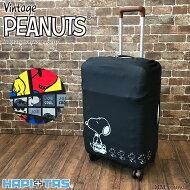 スーツケースカバーM、スヌーピー柄がかわいい!伸びるカバーでぴったりフィット!