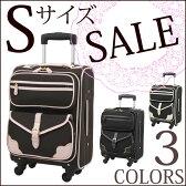 かわいい キャリーバッグ機内持ち込み可 SS サイズ/S サイズ軽量 旅行かばん(鞄/カバン)レディースキャリーバッグ スーツケース