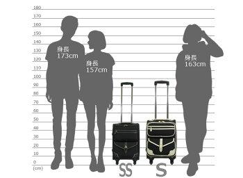 SALE★かわいいキャリーバッグ41cm<1〜2泊用>SSサイズ46cm<1〜3泊用>Sサイズ日本製の4輪キャスター機内持ち込み可女性用軽量ソフトキャリーケース旅行かばん(鞄/カバン)国内旅行におすすめレディースキャリーバッグ