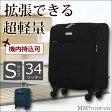 機内持ち込み キャリーバッグ小型 SSサイズ 1日〜2日目安機内持込可(拡張時不可)シフレのソフトスーツケース ESC3013-45cm