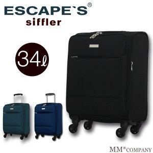 機内持ち込み キャリーバッグ小型 Sサイズ 1日〜2日目安機内持込可(拡張時不可)シフレのソフトスーツケース エスケープ ESC3013-45cm
