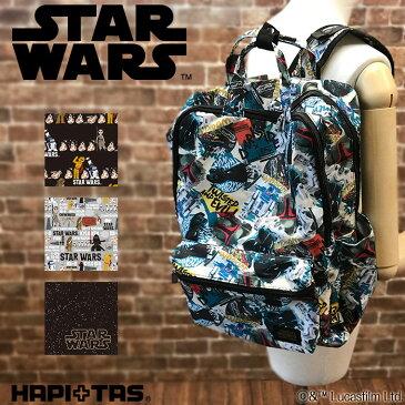 STAR WARS スター・ウォーズ リュックサック手提げハンドル付 2WAY リュック旅行バッグ キャリーオンリュックHAPI+TAS ハピタス 折りたたみ バッグ