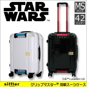手提箱 «STW1019» 54 釐米 GripMaster 握把主星球大戰 》 星球大戰 》 siffler sifre S 大小約 2 夜 3 夜為達斯 · 維德盧克 · 天行者