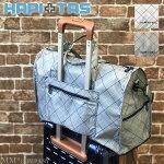 落ち着いたトリコロールチェックが素敵!折りたたみできる、ドーム型ボストンバッグのご紹介です。
