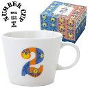 数字 マグカップ ギフトパッケージ入り ナンバーズ マグカップ 2 東欧 デザイン 食器 陶器製 お洒落 テーブルウェア MADE IN JAPAN/日本製お祝いお 誕生日ギフト 生活雑貨【取寄品】