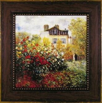 到有克勞德·mone庭園的藝術家畫框的海報室內裝飾藝術優秀的電影印象派2/13早晨10點