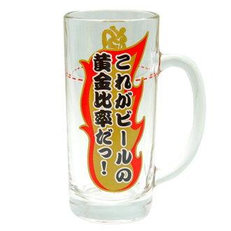 啤酒大啤酒杯這個啤酒的黄金比率da到大啤酒杯面白餐具郵購鈴一般12/26早晨10點是樂天卡分割
