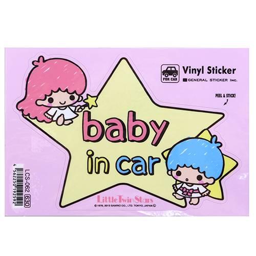 名前シール・スタンプ, 名前シール  baby in car