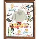 取寄品 御木幽石 泣いたり怒ったり YIF-02 福福額 フレーム付き ポスター メッセージアート