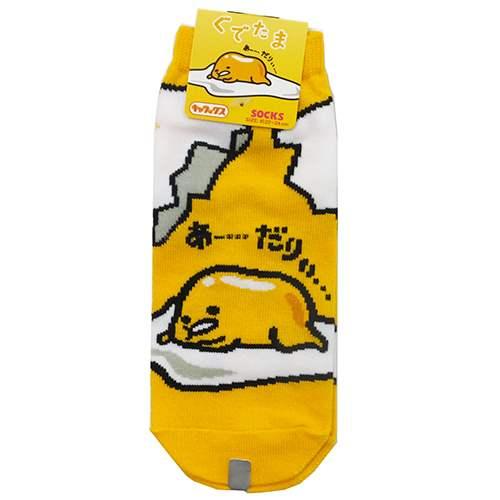 靴下・レッグウェア, 靴下  YE 22-24cm