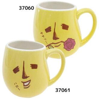 精英香蕉 Bana 丈夫馬克杯陶瓷杯神翁日本餐具禮品動漫動漫/漫畫電影收藏
