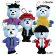【ミニぬいぐるみボールチェーン】KRUNK × BIGBANG マスコット ケイカンパニー K-POPアーティスト オフィシャル ティーンズ雑貨通販マシュマロポップ