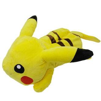 nuigurumi tisshukabatesshukesupokettomonsuta躺下來,進行pikachuesukeijapampokemon約17*35*60cm郵購