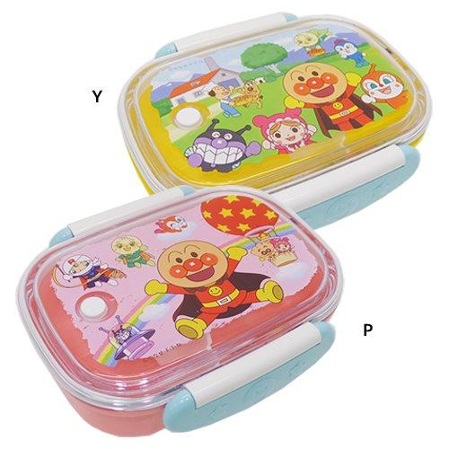 弁当箱・弁当袋, 子供用弁当箱 S 280ml