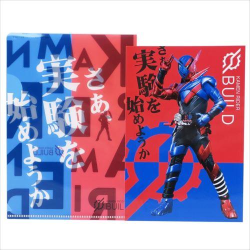 ファイル・バインダー, クリアケース・クリアファイル A6 POST CARD