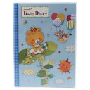 ベビー ダイアリー SUKU-SUKU Bear marumelo マルメロ B5 サイズ 育児日記 オリエンタルベリー 男の子向け 出産祝い 赤ちゃん用品グッズ マシュマロポップ
