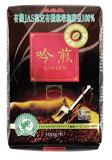 【有機JAS認証農園産コーヒー豆100%使用】吟煎 400g( レギュラーコーヒー粉 )【】